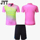 Costumes for Girls Badminton Sports Wear, Women Badminton shirts, Cricket jerseys Good for Sports