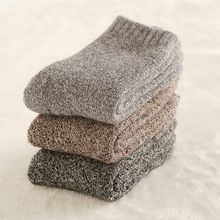 Super-thick men winter casual thermal smart wool socks