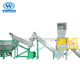 Waste PP PE Film PET Bottle Crushing Washing Plastic Recycling Production Line
