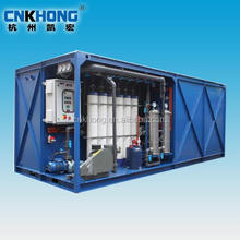 Packaged Portable Wastewater Treatment Plant