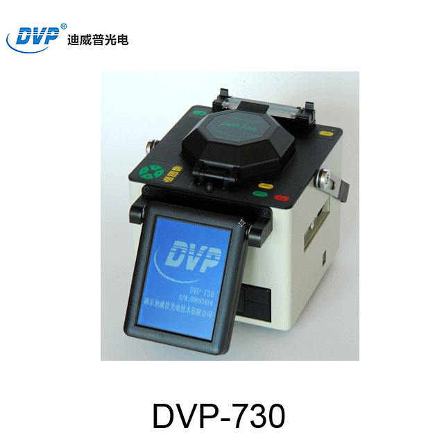 DVP-750 Fusion Splicer Free ship Replacement Electrode Fit For DVP-730 DVP-740