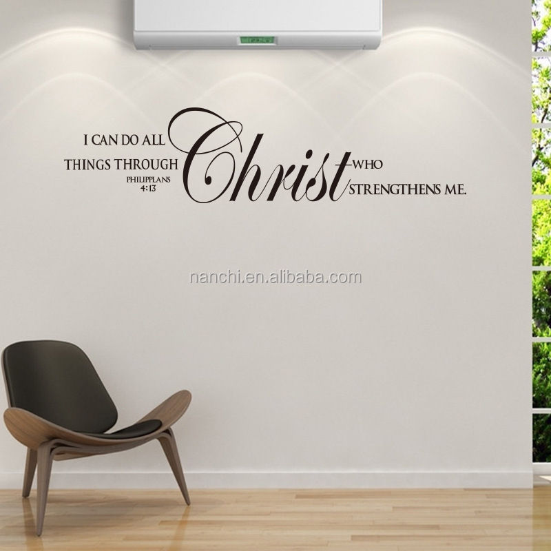 Christ me renforce citations bibliques Stickers muraux dieu amovible vinyle Stickers muraux décoration maison Stickers Art mural