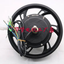 50-150km/h fast speed HM 12inch DYU or FIIDO electric vehicle modified with 48V 1200W-120V 4500W open gear 125mm drive motor