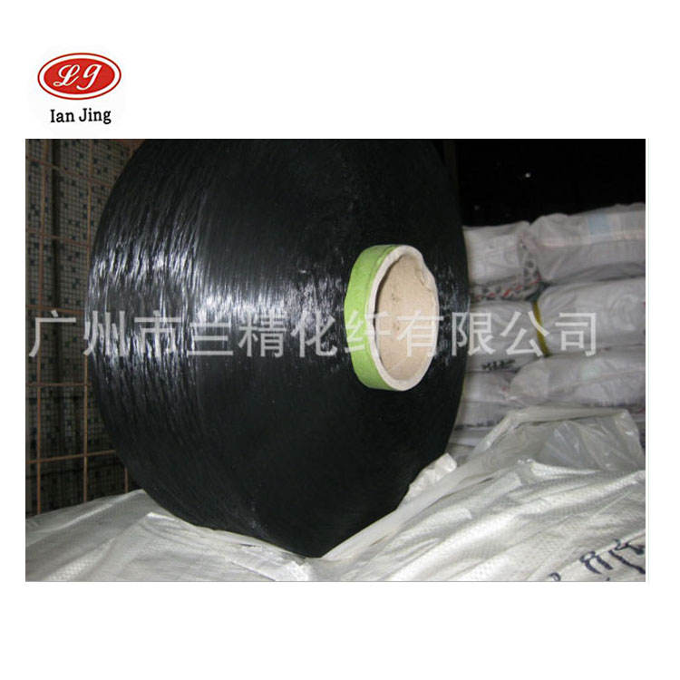 Factory Direct Sale Low Price Recycled Material Polypropylene Black Yarn