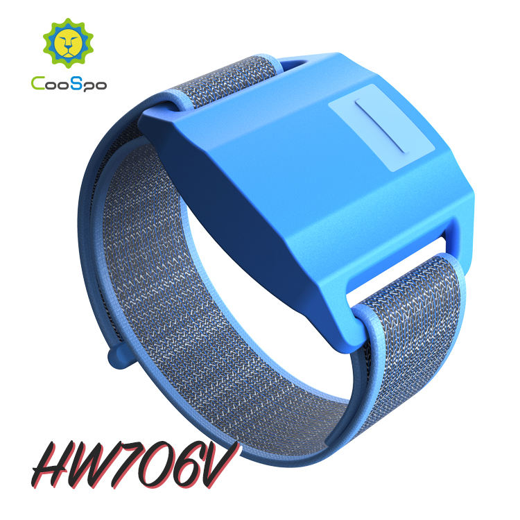 CooSpo HRV heart rate monitor armband type with Vallence technology