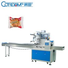 Automatic Pillow Type Cup Cake  Donut Bun Bread Packing Machine