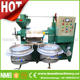 lupine oil expeller, guangzhou oil press machine, industrial hot castor oil expeller