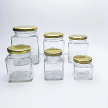 50ml-730ml square glass jar food container jar glass wholesale