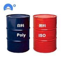 Two compound urethane polyurethane for sale