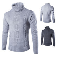 Cheap Price Tight Turn Down Neck Men Sweater New Design Knitted Turtleneck Sweater Pullover for Men
