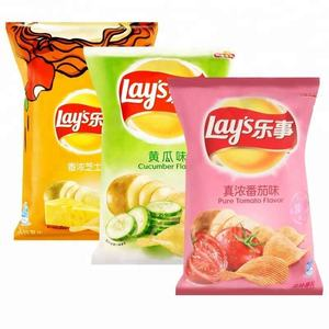 Competitive Price Snack Nitrogen Sachet Automatic Pouch Packing Machine Price