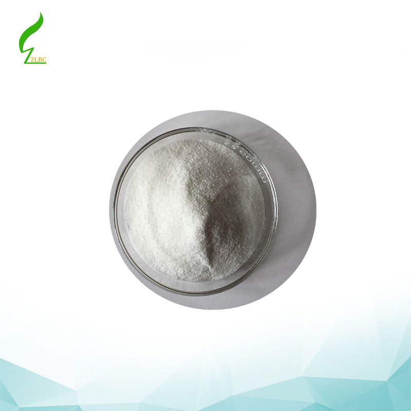 OEM Factory Nootropic Series Racetam Fasoracetam Powder