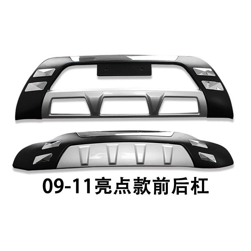 universal ABS bumper guard front rear bumper guard protector body kit front bumper for Highlander 2009 2010 2011