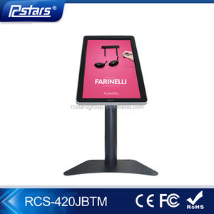 Rcstars OEM/ODM 42 Inch LCD Monitor met IR Touchscreen & Floor Stand in Portret Display (RCS-420JBTM)