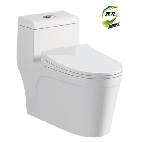 sanitary ware Siphonic one piece toilet s-trap