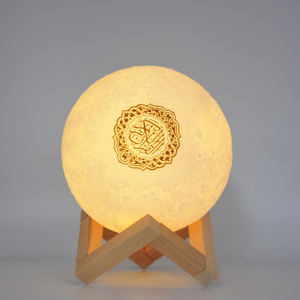 Creative new quran Moon light speaker and led Night light speaker