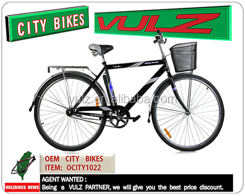 OEM city bikes 102224 city exercise chainless bike /mountain bike bicycle