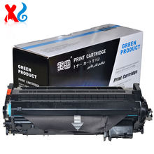 Compatible 05A 80A Toner Cartridge For HP Laserjet 05A 505A P2035 2055dn CF280a CRG-319 Toner