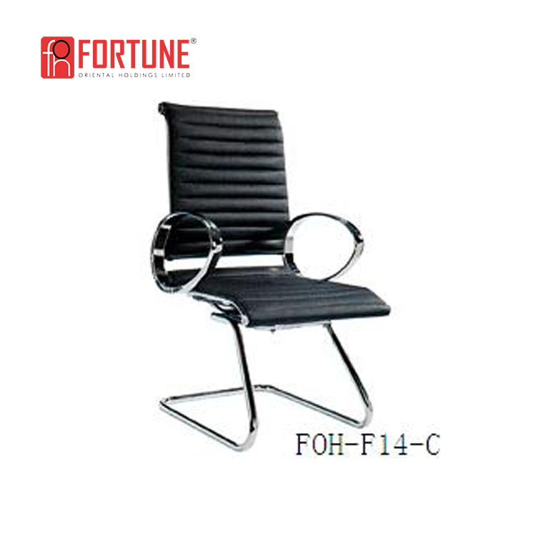 Ergonomic Office Chair Black Executive Office Chairs Without Casters