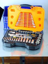 "Auto repairing tool,chrome-vanadium steel,1/2""&1/4""DR 57PCS hand tool set"