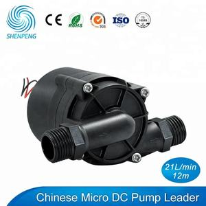 Mini Brushless 12v DC Hot Water Circulation Pump