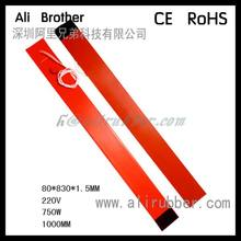 Silicone Pipe Heater&Silicone Tube Heating Strip&Silicone Heating Belt
