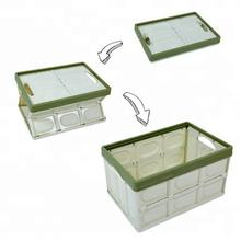 Home use Collapsible Plastic Storage Box with Lid foldable Sundries organizer