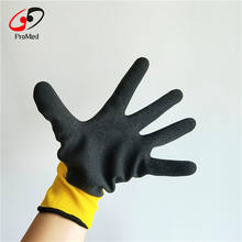 Customize Polyester Shell Nitrile Coated Garden Work Gloves
