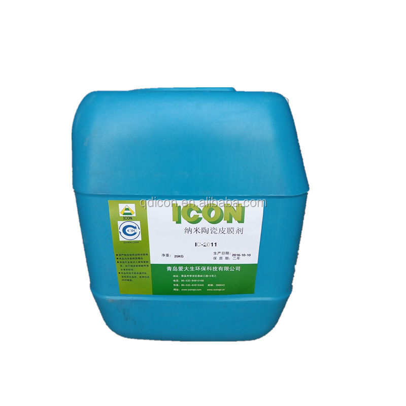ICON Nano ceramic coating agent for Znic ,Aluminium, and steel and iron