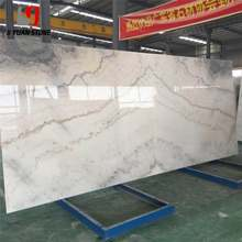 Lower Price Interior Wall Material Decoration Marble Panel For