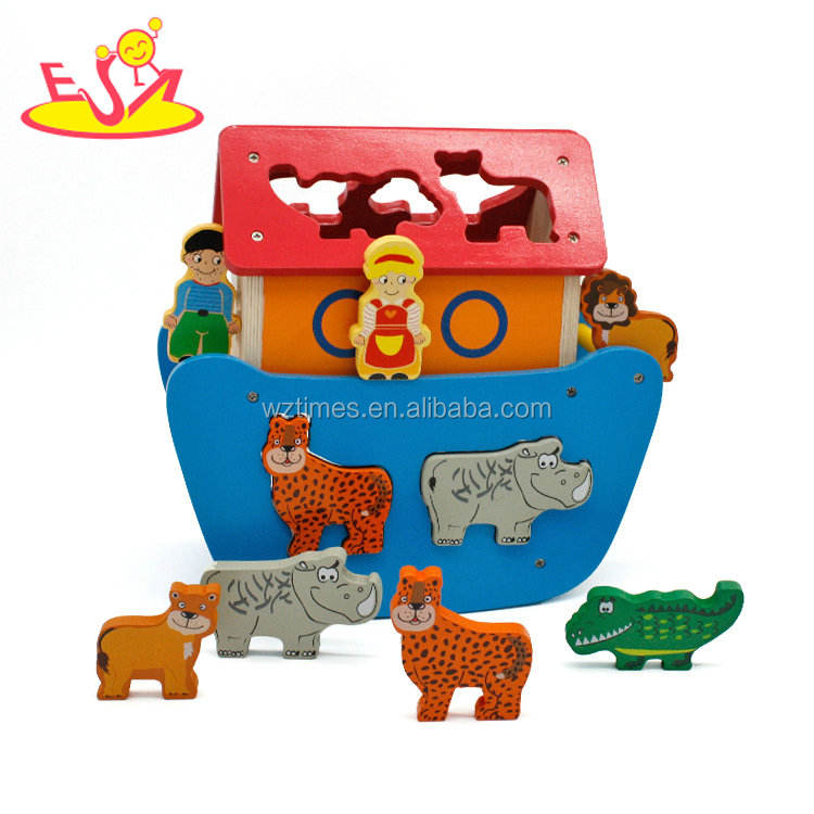 New Hottest Funny Kids Wooden Noah's Ark Toy Set For Fun W12D085