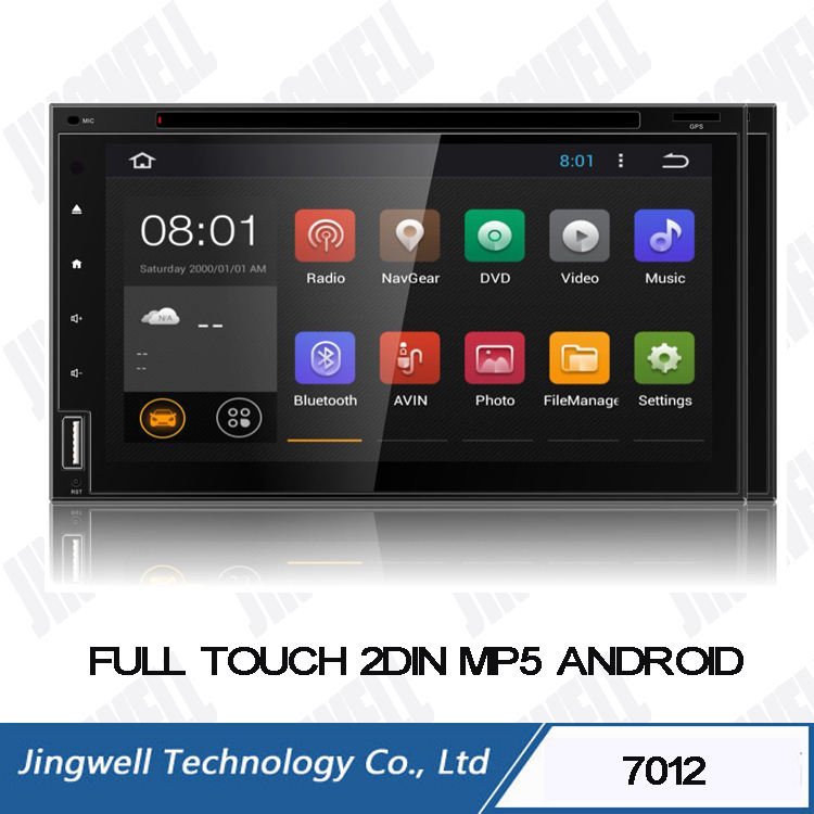2 Din Car <span class=keywords><strong>CD</strong></span>/<span class=keywords><strong>DVD</strong></span> Multimedia Player,Universal Auto 2Din Touch Screen