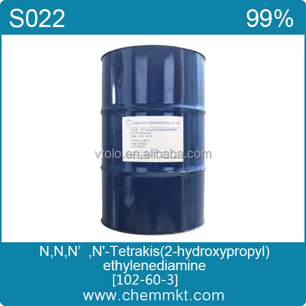 Fiyat N, N, N ', N'-Tetrakis (2-hydroxypropyl) etilendiamin CAS 102-60-3