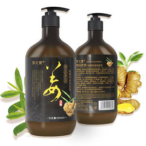 800 ml Natural free silicon oil 항 가려움증 너리 싱 유기 ginger 샴푸