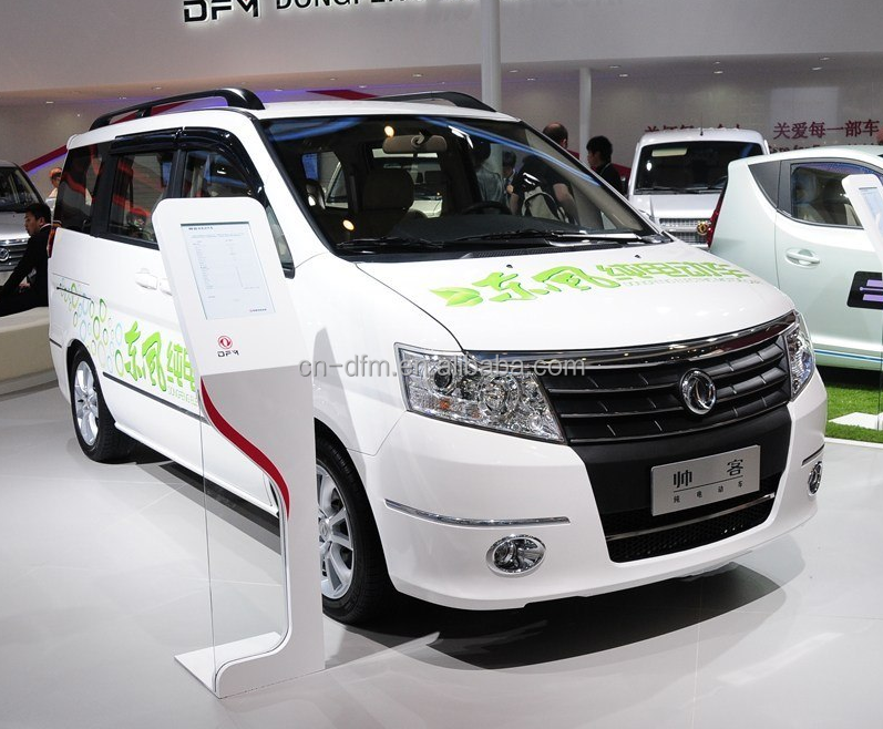 5 Sitze <span class=keywords><strong>EV</strong></span> Elektroauto In China
