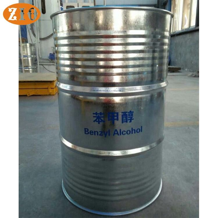 High quality food grade fragrance benzyl alcohol for sale wholesale price