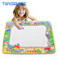 2018 Educational Baby Doodle Water Drawing Mat