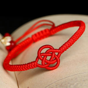 RC001 Lucky Jewelry Red Cord Rope Braided Bracelet