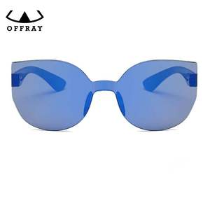 Customized LogoToy Glasses 플라스틱 한국어 fashion sunglasses