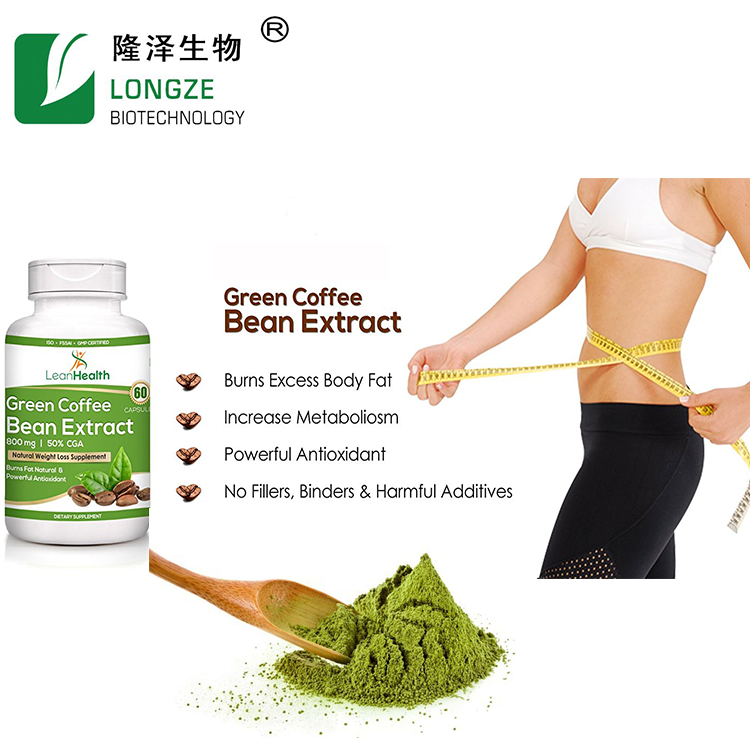 green coffee bean extract powder / green coffee bean extract chlorogenic acid / pure green coffee bean extract powder