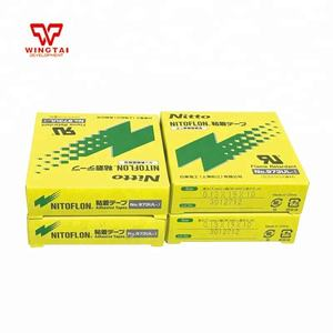 T0.13mm*W19mm*L10m NITTO P.T.F.E Resin Product NITOFLON Adhesive Tapes 973UL-S
