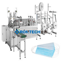Fully Automatic Disposable Mask Making Machine