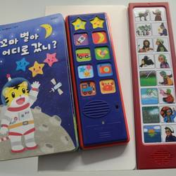 baby book with music english baby learning book with cheap price