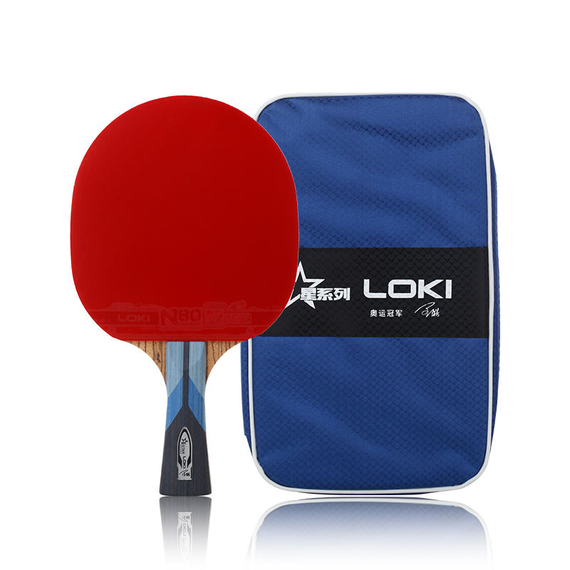 LOKI Best quality ping pong paddle racket bats set table tennis set indoor and outdoor family game