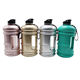 Alibaba Best Sellers Strong and Durable Fitness Sports Bottle 2.2L PETG Water Jug
