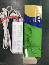 Electronic Ballast for PL/T8 Lamps 2*36W
