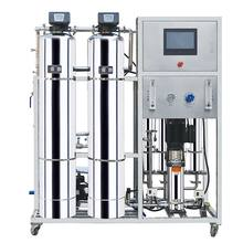 Hot Sale Factory Cost Effective 250L-10000L  water treatment plants drinking osmose water system