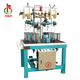 Badminton (Racket) String/ Badminton racket Gut High Speed Braiding Machine
