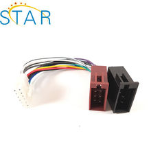 Automotive 12 Pin Pioneer Wiring Harness Car Stereo