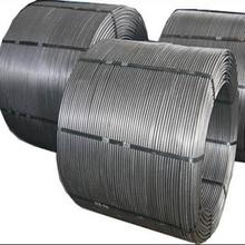 Solid cored pure calcium cored wire